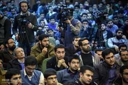 مراسم روز دانشجو در دانشگاه شریف