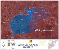حلب تلفظ الإرهابيين