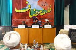 باحث ايراني: اصطلاح الفلسفة المضافة أضر بالفلسفة في ايران