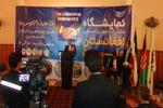 امضای ۱۰ قرارداد تجاری بین ایران- افغانستان در نمایشگاه مزار شریف
