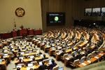 بررسی لایحه برکناری رئیس جمهور کره جنوبی در پارلمان این کشور