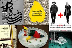 آثار ۲۵۰ عکاس به نمایش درمیآید/ هنرِ در حال ساخت شکل میگیرد