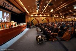 دومین همایش بین المللی اسلام و حقوق بشردوستانه بین المللی