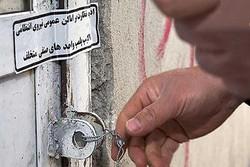 معرفی ۱۰۰ واحد صنفی متخلف در دزفول به تعزیرات حکومتی