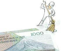 اما و اگرهای کاهش صفرهای پول ملی/آیا مقدمات  آغاز اصلاحات پولی فراهم است؟