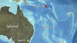 زلزال بقوة 8 درجات يضرب جزر سليمان وتحذيرات من تسونامي مدمر