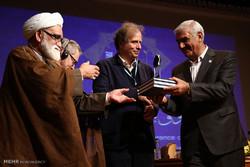 اختتامیه دومین همایش بین المللی اسلام و حقوق بشردوستانه بین المللی
