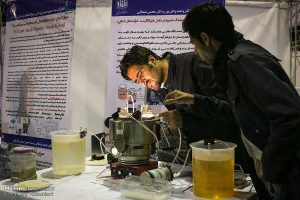نمایشگاه دستاوردهای دانشگاه علمی کاربردی برگزار می شود - خبرگزاری ...