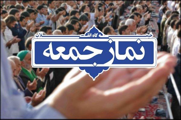 نماز جمعه رزن