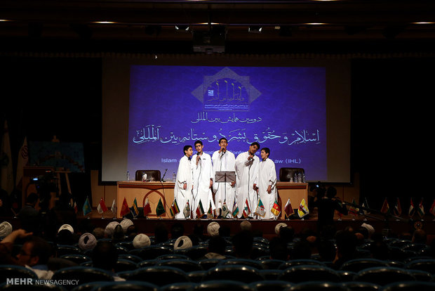 Intl. Conf. On Islam, IHL wraps up
