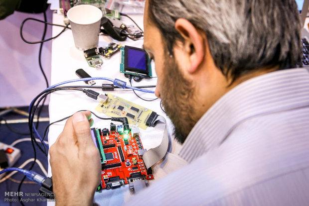 مجموعه رقابت های تخصصی مهارت سنجی فن اورد