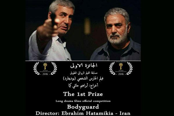 """جائزة سينمائية عراقية ل""""الحارس الشخصي"""""""
