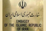 Iran's embassy warns against gaining EU residency through Georgia