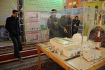 نمایشگاه تخصصی دستاوردهای صنعت هستهای در نجفآباد برگزار شد