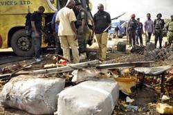 """30 قتيلا بهجمات انتحارية لـ """"بوكو حرام"""" في نيجيريا"""