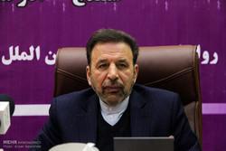 سفر محمود واعظی وزیر ارتباطات و فناوری اطلاعات به کردستان