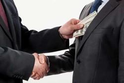 انتشار یافتههای سنجش فساد۲۰۱۷ به زودی/۸۸درصد مردم نسبت به مبارزه با فساد خوشبین نیستند