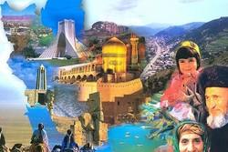 شهرستان فومن میزبان «تور یک روزه راهنمایان گردشگری کشور»می شود