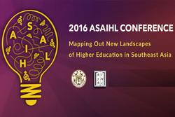 اتحادیه دانشگاه های آسیایی