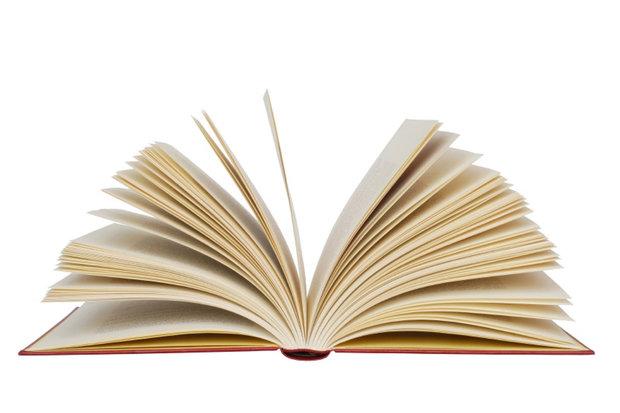 کتاب تزیینی