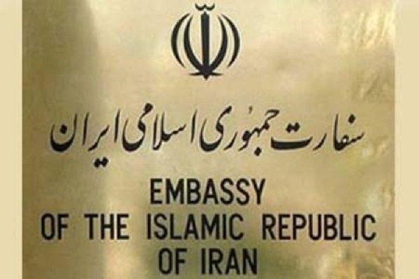 Iran's embassy warns against gaining EU residency through Georgia