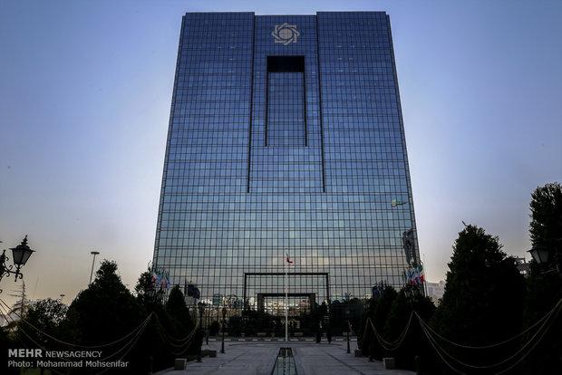 بحران درنظام بانکداری تجاری/زیان ۲۷۰۰میلیارد تومانی بانک صادرات
