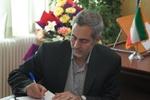 ١٨٦ نفر در روز سوم در شهرستان کرمانشاه ثبت نام کردند