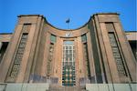 احضار گروهی از دستیاران علوم پزشکی تهران/توضیح رئیس شورای انضباطی