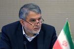 پیام وزیر فرهنگ و ارشاد اسلامی به نهمین جشنواره هنرهای تجسمی