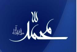 پویش مردمی «یا محمد یا علی» در یزد برگزار میشود