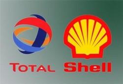 برگزاری بزرگترین مناقصه نفتی ایران/ ۲ شرط برای شل و توتال
