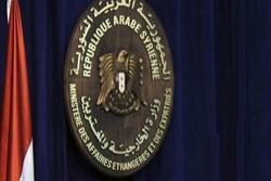 """دمشق  تطالب مجلس الأمن بوقف اعتداءات """"التحالف الدولي"""""""