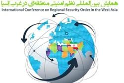 """""""Uluslararası Güvenlik Konferansı"""" Tahran'da başladı"""