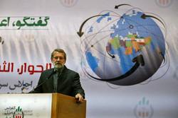 افتتاحیه کنفرانس بین المللی امنیتی تهران