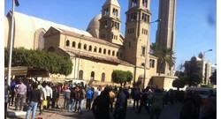 Explosion near Cairo's Coptic Cathedral kills 24