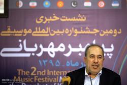 عرض ارادتی به پیشگاه حضرت محمد (ص) با آواها و نواهای خوش آهنگ