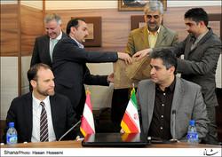 Iran-Austeria