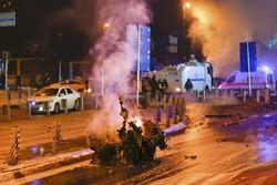 Beşiktaş saldırısını TAK üstlendi