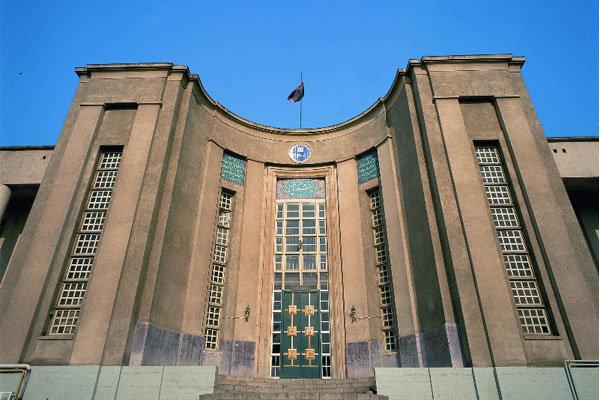 سه دانشگاه برتر معرفی شدند؛ رتبه نخست سرآمدان علمی کشور برای دانشگاه علوم پزشکی تهران