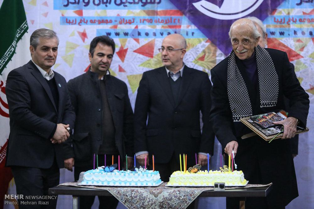 جشن تولد هنرمندان پیشکسوت