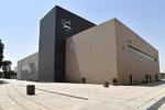 مرکز تئاتر خاوران