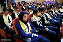 18th Khwarizmi Youth Festival kicks off on Mon.