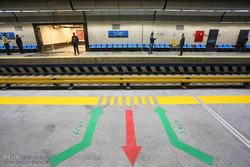 برگزاری پایگاه سلامت بانوان ایرانی در ایستگاه های متروی تهران