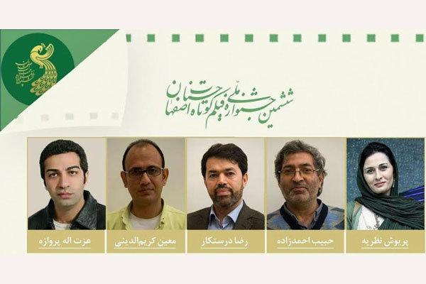 معرفی هیات انتخاب بخش مستند جشنواره «حسنات»