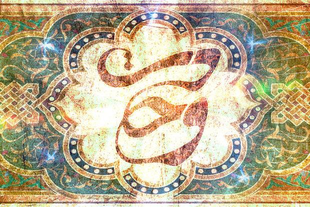 وحدت اسلامی در شعر فارسی/ یعنی قرار و مقصد این کاروان یکیست