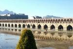 هوای اصفهان در وضعیت سالم ثبت شده است