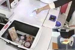 ژاپن سبد خرید هوشمند ساخت