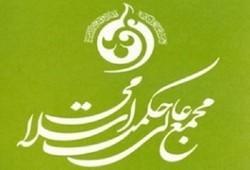 حکمت اسلامی