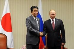 پوتین: ژاپن شریک بزرگ و قابل اعتماد روسیه است
