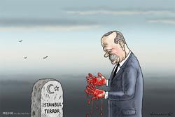 اوضاع ترکیه باز هم ناآرام شد